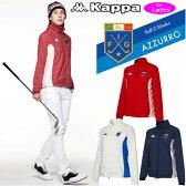 [クーポン有][30%off][レディース]カッパゴルフ 2016 AZZURRO 長袖ストレッチフルジップジャケット KG662WT82 Kappa Golf[新品]16FWゴルフウェアアウター