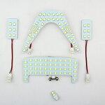 トヨタC-HR全グレード対応ZYX10/NGX50LEDルームランプセット5点/294発TOYOTA室内灯純白3チップSMDホワイト取付工具付き一年保証白光カー用品CHRc-hrchr車内ランプ