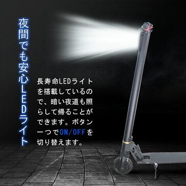 キックボード 電動 キックスクーター 軽量 最大時速24キロ 3段変速ギア LEDライト ハンドルブレーキ 折り畳み式 防水 大人用 PSE規格品 PL保険 半年修理保証