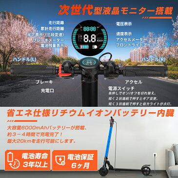 PSE認証付 PL保険加入済み 電動キックボード キックスクーター 軽量 最大時速24キロ 3段変速ギア LEDライト 電子ブレーキシステム 折り畳み式 防水 大人用