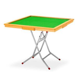 table-mayan-high