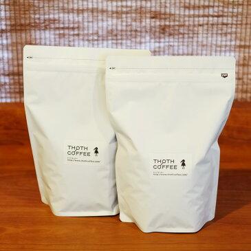 ディカフェ・ホンジュラス・カングアル 1kg 【カフェインレスコーヒー】【デカフェ】【ノンカフェイン】【コーヒー豆】