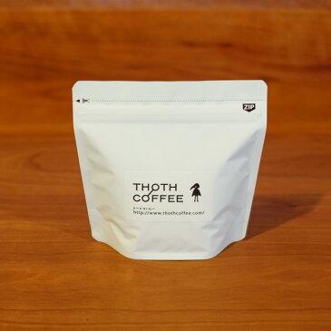 ディカフェ・ホンジュラス・カングアル 100g 【カフェインレスコーヒー】【デカフェ】【ノンカフェイン】【コーヒー豆】