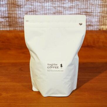 ディカフェ・ホンジュラス・カングアル 500g 【カフェインレスコーヒー】【デカフェ】【ノンカフェイン】【コーヒー豆】