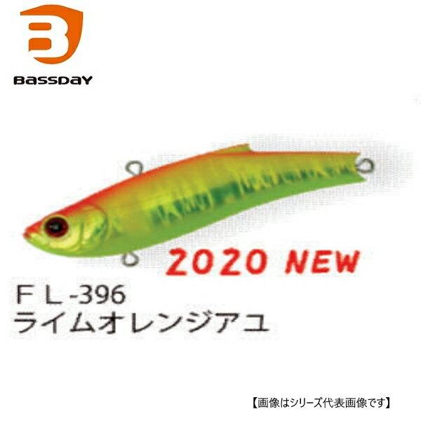 バスデイORCレンジバイブ80ESFL-396ライムオレンジメール便配送可