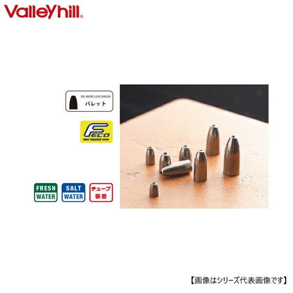 バレーヒルTGシンカー18バレットプロパック14個入0.9gメール便配送可[用品1]