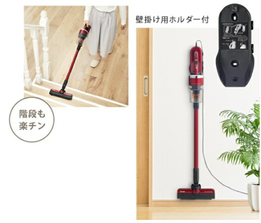 【クーポン配布中最大1200円off~7/8AM9:59迄】東芝 TOSHIBA スティッククリーナー VC-CL1500(N)サイクロン式 コードレス 掃除機 VC-CL1500-N