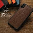 【メール便:送料無料】iPhone11ケース アイフォンケース iPhone11Proケース iPhoneProMax 7 8 ……