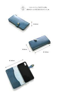 iPhoneXsMAXケース手帳型本革栃木レザーレザーアイフォン10smaxケースiPhoneXsmaxXsマックスケースダイアリーケーススマホケースストラップDカンアイフォンケース手帳ケースブランドメンズレディーススマホカバー日本製