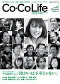 Co-Co Life Vol.6