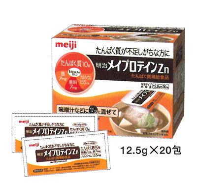 たくぱく質の補給明治メイプロテインZn