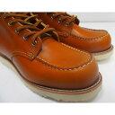 RED WING(レッドウィング)[Style No, 9875/Irish Setter/Gold Russet-Sequoia]【RED WING JAPAN 正規特約店】Made in U.S.A./ワークブーツ/アイリッシュセッター/ゴールドラセット/犬タグ/セレクトショップ限定モデル! 3