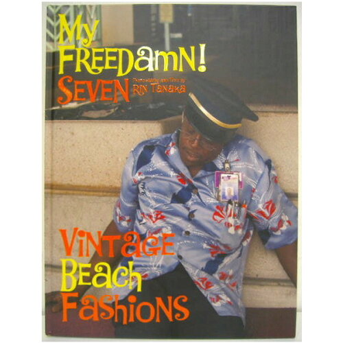 My Freedamn-NO'7(アメカジ本 マイフリーダム) 本!