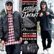 ジャケット ブラック ファッション ストリート
