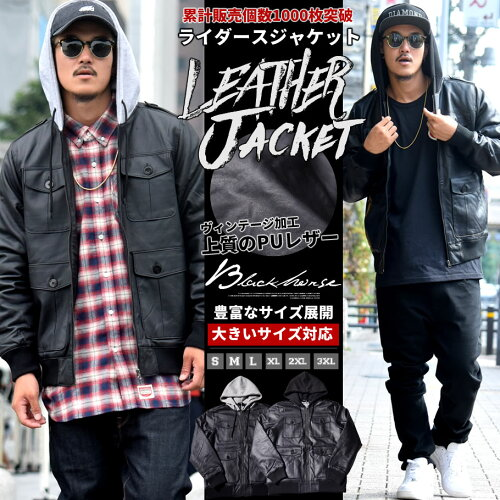 BLACK HORSE レザージャケット メンズ レザージャケット ブラック B系 ファッション メンズ ヒッ...