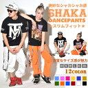 DOP ディーオーピー  ダンスパンツ スリムフィットメンズ レディース dancers dance 【ストリート ファッション】