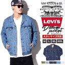 ≪新カラー入荷≫LEVI'S 【リーバイス】デニムジャケット メンズB系 ファッション メンズ ヒップホップ ストリート系 ファッション HIPHOP