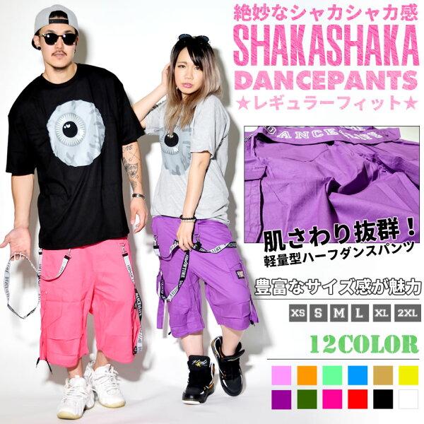 ダンス衣装ダンスパンツフィットネスヒップホップレディースメンズ2L3L4L5L6LXSSMLXLXXLXXXLサスペンダーパンツ