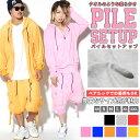 SHOOWTIME 【ショウタイム】パイル セットアップカラー:9カラーB系 ファッション ヒップホップ メンズ HIPHOP ストリート ダンス 衣装 【ストリート ファッション】