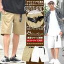 大きいサイズ メンズ ストリート系 ボトムス ハーフパンツ 白パン 半ズボン カーキ ベージュ チノ ハーフ ショーツ 30 32 34 36 38 40 42 44 夏 ゆったり 通販