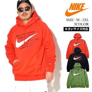 NIKE ナイキ パーカー メンズ 大きいサイズ スウェット プルオーバーパーカー Swoosh スウッシュ ロゴ ストリート ファッション Nike Sportswear Swoosh CJ6312