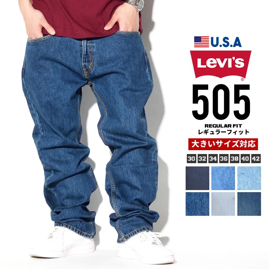 メンズファッション, ズボン・パンツ  505 Levis Levis USA b