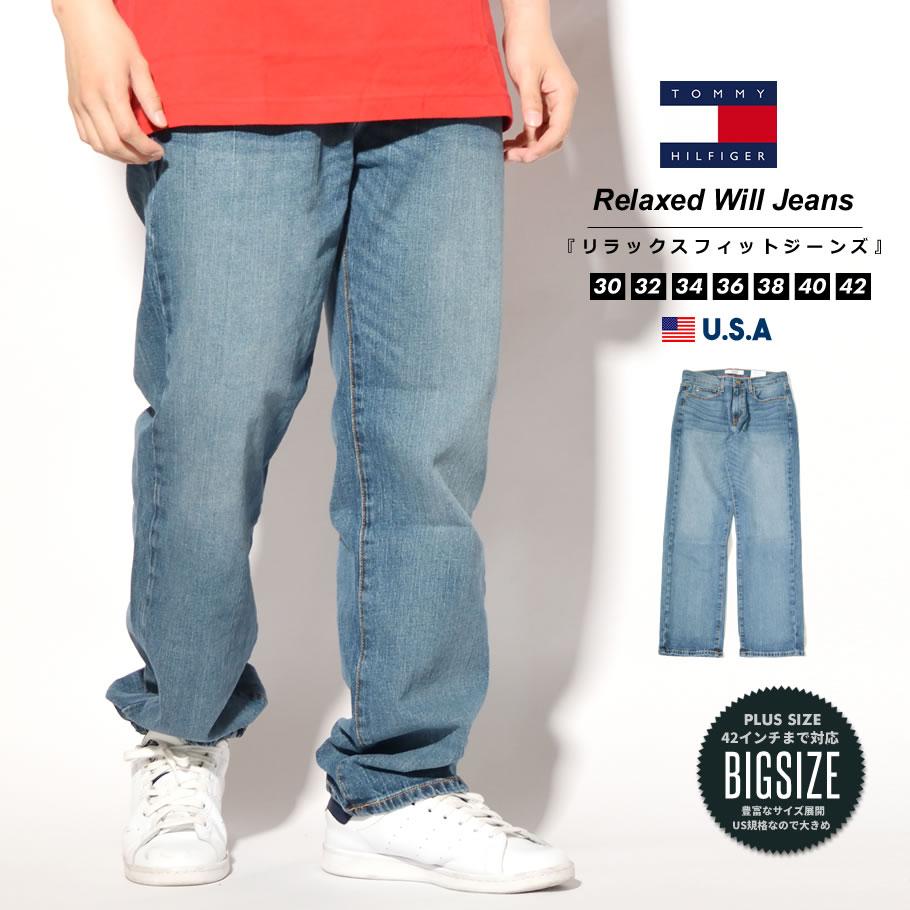 メンズファッション, ズボン・パンツ  TOMMY HILFIGER TOMMY JEANS Relaxed Fit 30 32 34 36 38 40 42 78C8500