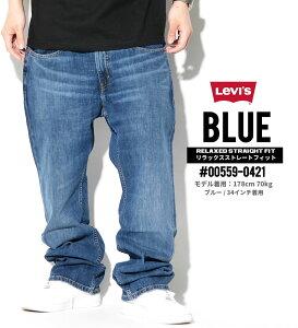 THREE-GはLEVI'S【リーバイス】デニムパンツの正規販売店です。
