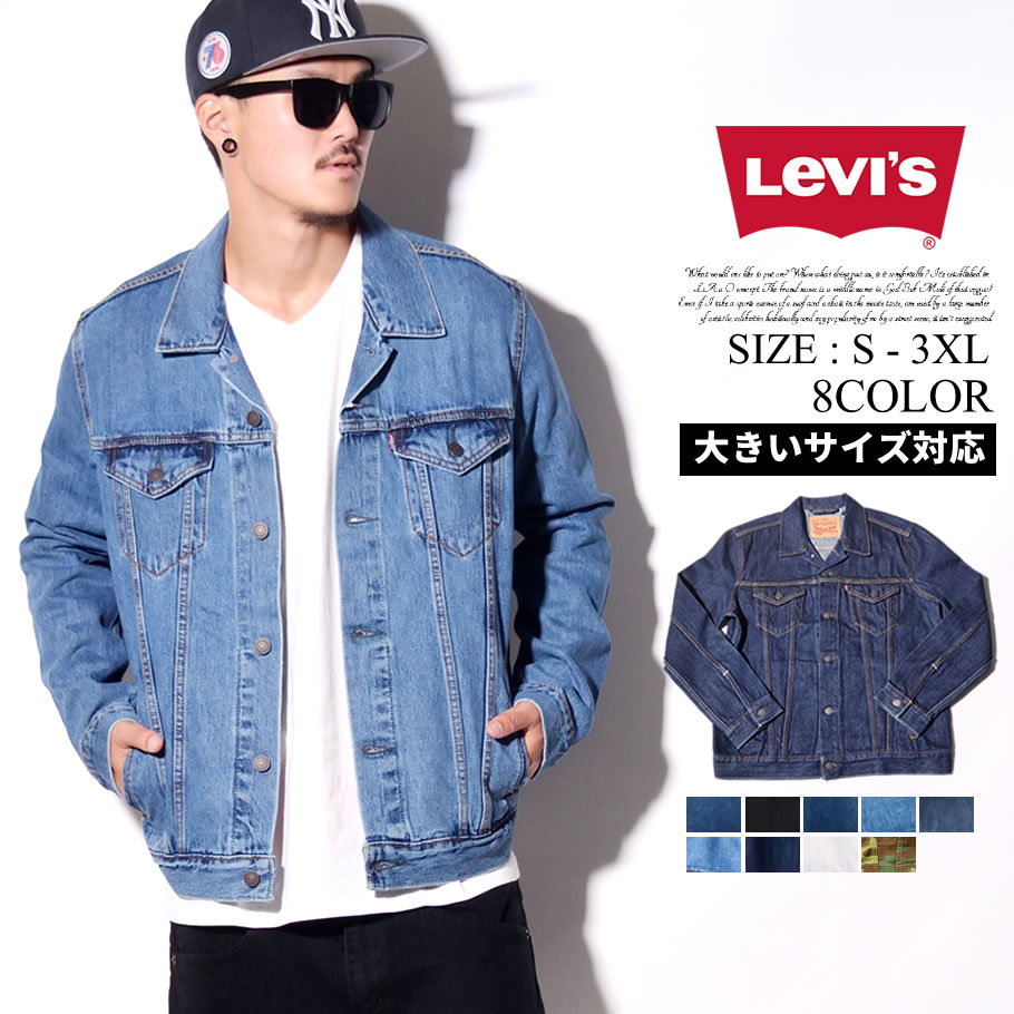 メンズファッション, コート・ジャケット Levis G LEVIS B
