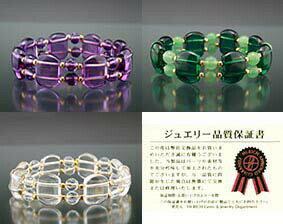 スクエアカット水晶ブレス(緑水晶)