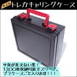 TCG 専用 トレカキャリングケース レッド トレカ ケース ボックス トレーディングカード トレーディング 収納 BOX ケース コレクション カードケース ハード 日本製
