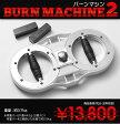 バーンマシン2 The Burn Machine II 3.7kg 筋トレ 器具 筋肉 トレーニング マシン ダイエット グッズ 上半身 格闘技 進化 ダンベル 鉄アレイ 有酸素運動 効果 F