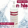ナールスピュア 500ml 無香料 業務用 ナールス ナールスゲン 最先端 エイジングケア 成分 プラス 保湿 化粧水 ベース 保湿化粧水 お肌 浸透 素肌 ハリ 潤い成分