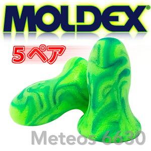 MOLDEX METEORS モルデックス ...