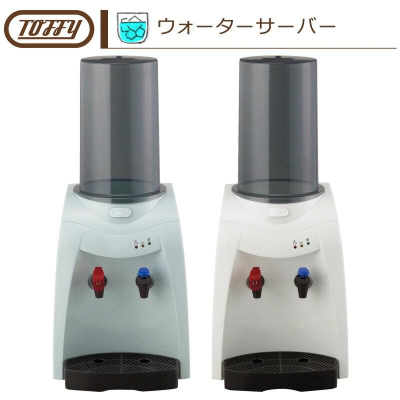 水・ソフトドリンク, ウォーターサーバー Toffy K-WS1
