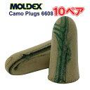 MOLDEX METEORS モルデックス 耳栓 カモプラグ 10ペア 〈 耳せん 遮音 睡眠 ライブ用 モルデックス 防音対策 いびき みみせん 使い捨て 清潔 衛生 安眠 旅行 MOLDEX METEORS 〉