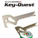 【在庫限り】ツカダ 鍵型便利ツール Key-Quest 6機能 〈 ギア プルタブ起こし 栓抜き マ