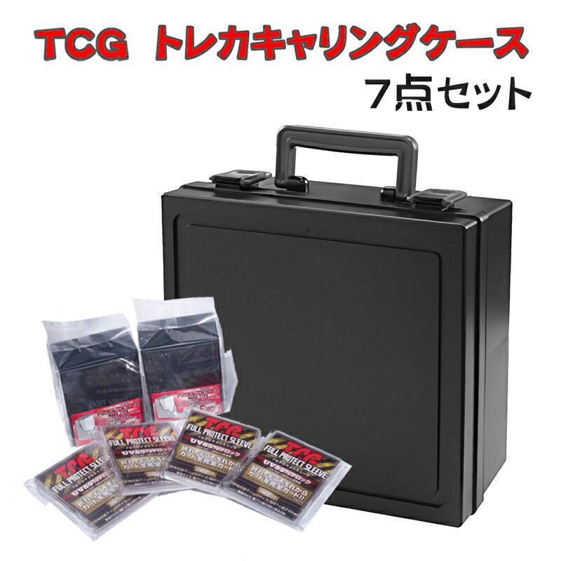 トレーディングカード・テレカ, トレーディングカード TCG 7 1 2 412 F