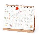 AP-127 いわぶち さちこ和風 卓上 カレンダー 2020年 〈 アート イラスト 絵 和 和風 アートプリントジャパン 1000109341 〉FM