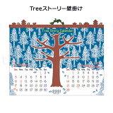 AP-212 Treeストーリー 壁掛け カレンダー 2021年 1000116068