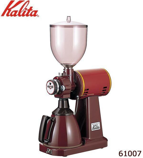 Kalita(カリタ) 業務用電動コーヒーミル ハイカットミル タテ型 61007:スリーアール