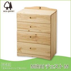 エコ元気MIRAIチェストM完成品幅650×奥行420×高さ885mmFC001PN100OIL
