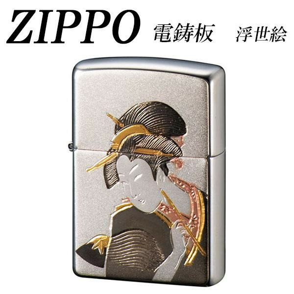 喫煙具, ライター ZIPPO