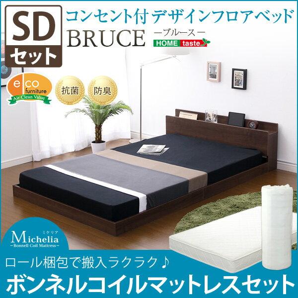 ベッド 木製 北欧風 おしゃれ エコファ 収納 マットレス