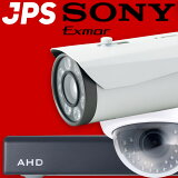 防犯カメラ 屋外 屋内 400万画素 AHD 1〜4台セット 家庭用 防犯カメラセット 監視カメラ 長期録画 ハードディスク レコーダー スマホでもみれます!