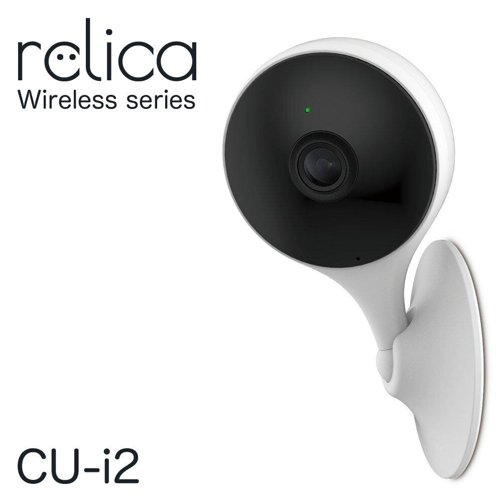 スマホで使える防犯カメラ 無線 ワイヤレス WiFi 双方向通話 ベビーカメラ ペット カメラ 留守 SDカード録画 CU-i2 監視カメラ PTZ 動体検知 屋内 暗視 赤外線 ベビーモニター レンタル