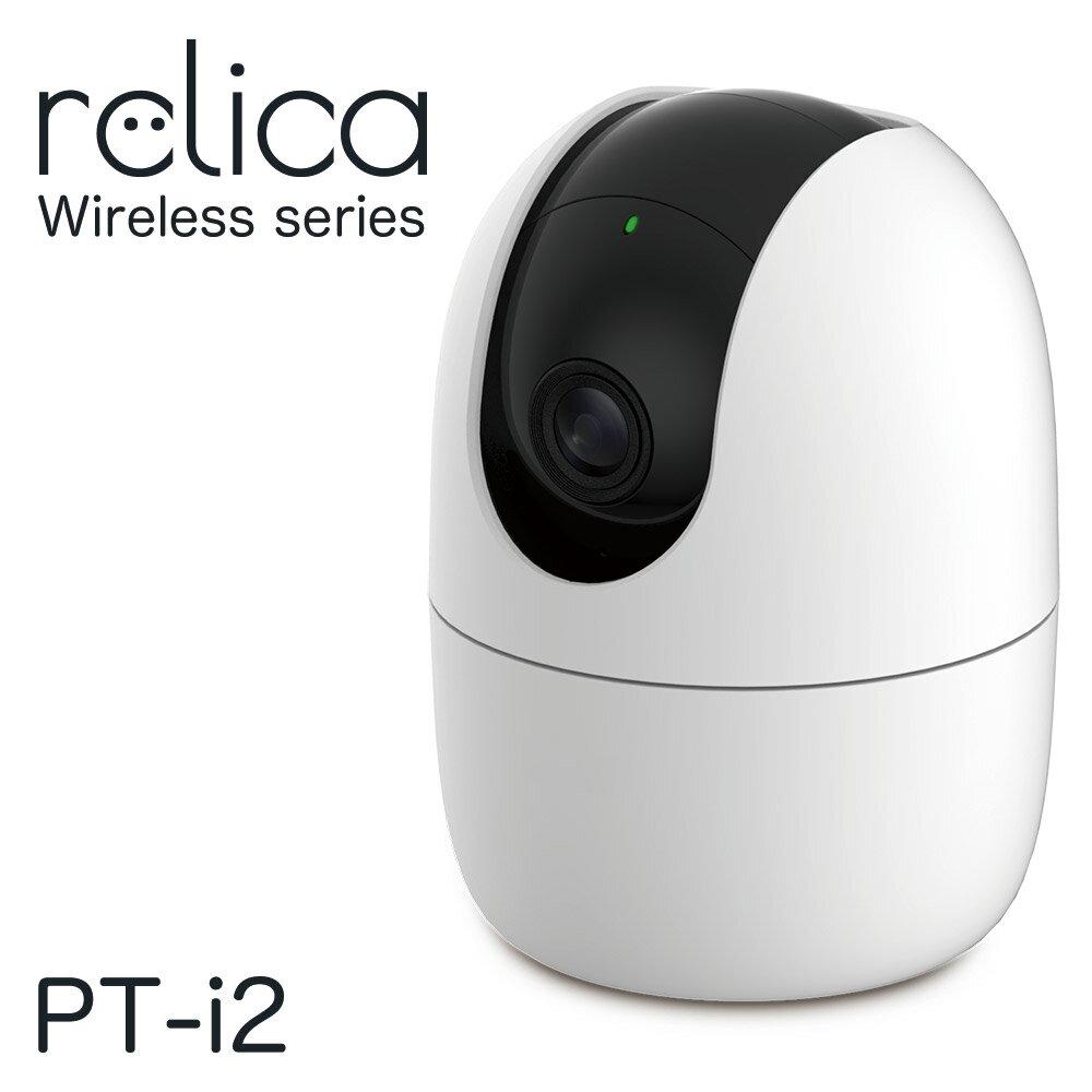 スマホで使える首振り防犯カメラ 無線 ワイヤレス WiFi 双方向通話 ベビーカメラ ペット カメラ 留守 SDカード録画 PT-i2 監視カメラ PTZ 動体検知 屋内 暗視 赤外線 ベビーモニター レンタル