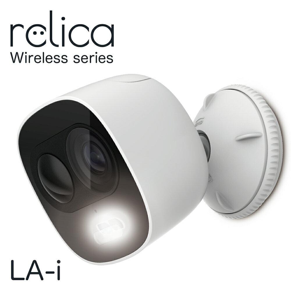 防犯カメラ 監視カメラ 屋外 無線 ワイヤレス WiFi 暗視 小型 マイク スマホ カメラ 留守 SDカード録画 LA-iスマホで使える無線防犯カメラ動体検知 屋外 防水 オフィス 店舗 事務所 家庭 レンタル