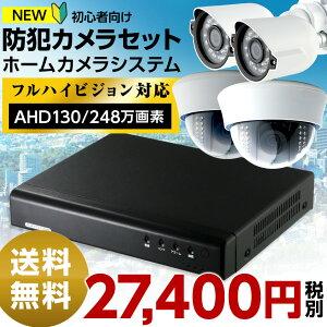 ハードディスク レコーダー ハイビジョン ホームカメラシステム