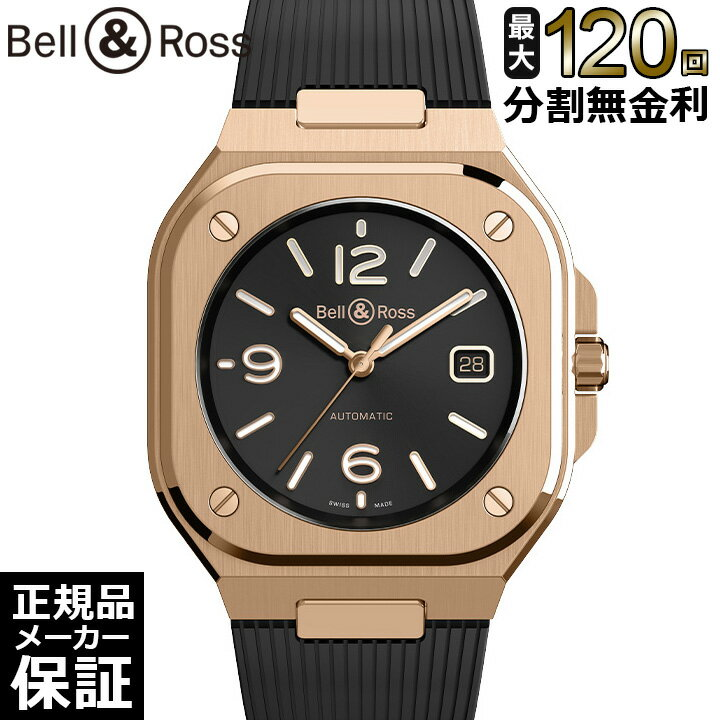 Bell&Ross(ベル&ロス)『BR05GOLD(BR05A-BL-PG/SRB)』